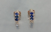 14 Karat Rose Gold Blue Sapphire Earrings