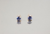 14 Karat Rose Gold Ceylon Blue Sapphire Earrings (0.88ct)